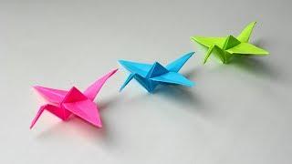 Оригами журавлик из бумаги