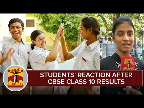 Students-Reaction-After-CBSE-Class-10-Results--Thanthi-TV