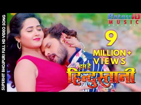 Bhojpuri HD video song Kamal Ke Pholwa  from movie Hum Hai Hindustani
