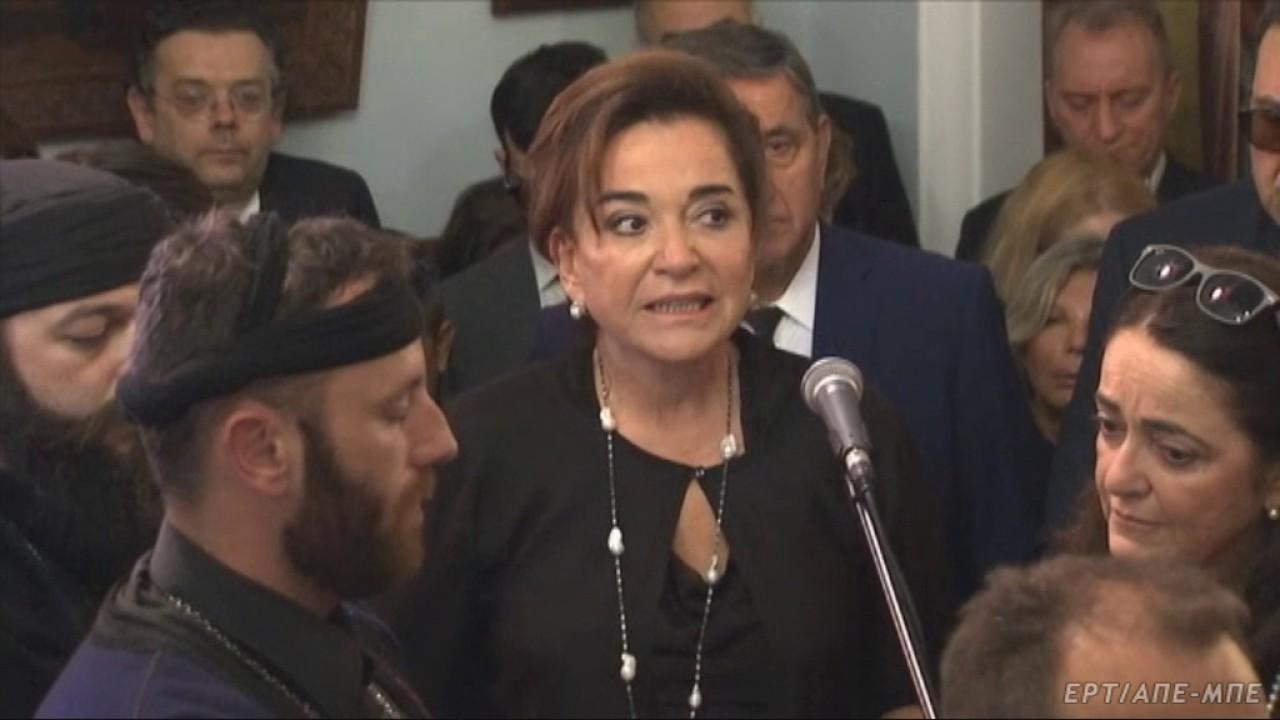 Συγκινητικός αποχαιρετισμός της Ντόρας Μπακογιάννη στον Κωνσταντίνο Μητσοτάκη