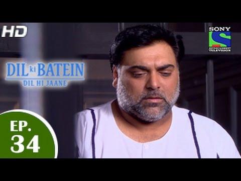 Dil Ki Baatein Dil Hi Jaane – दिल की बातें दिल ही जाने – Episode 34 – 18th May 2015