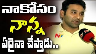 Face To Face Interview with Vikram Goud After Releasing From Jail