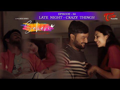 SEHERI Epi #4 | Telugu Web Series Season 1 | by Bharath Papineni Vijay Kumar | TeluguOne