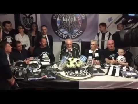 "Video - Σαββίδης: ""Δε θα γίνω ποτέ σαν αυτούς..."""