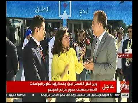 لقاء مع د هشام عرفات وزير النقل على هامش مؤتمر رؤية مصر 2030