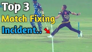 Top 3 Match Fixing Incident in Cricket History|| All The Time|| IND Videos Sp1