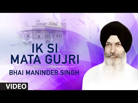 Video Bhai Maninder Singh Ji - Ik Si Mata Gujri - Na Udeekeen Dadiye download in MP3, 3GP, MP4, WEBM, AVI, FLV January 2017