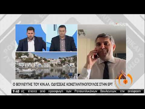 Ο. Κωνσταντινόπουλος: Χρειάζεται ψύχραιμη προσπάθεια για να αντιμετωπιστεί η κρίση |14/05/2020|ΕΡΤ