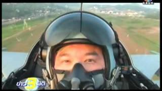 3Miti 230254 กริพเพน เสริมเขี้ยวเล็บกองทัพไทย
