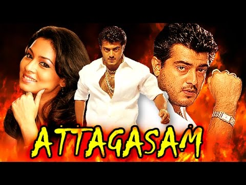 """Attagasam"" 