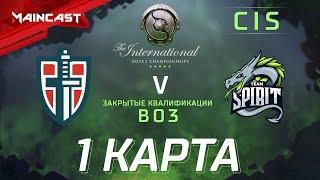 Espada vs Team Spirit (карта 1), The International 2018, Закрытые квалификации | СНГ