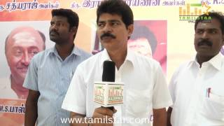 Manohar at Thiruvenkadu Movie Launch