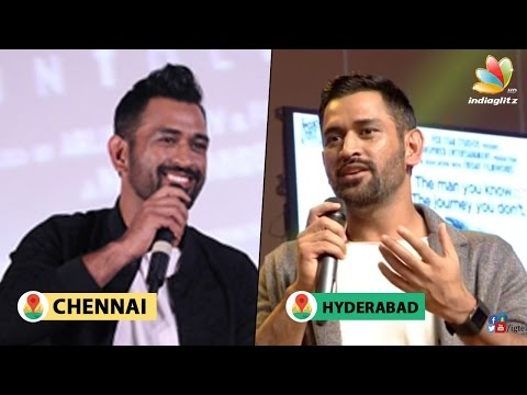 MS-Dhonis-style-of-promotion-in-Chennai-Hyderabad-The-Untold-Story-Press-Meet