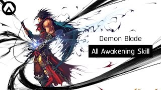 Video [Kritika] New Demon Blade : All Awakening Skill (LV.10) Red & Blue (Revise) MP3, 3GP, MP4, WEBM, AVI, FLV September 2018