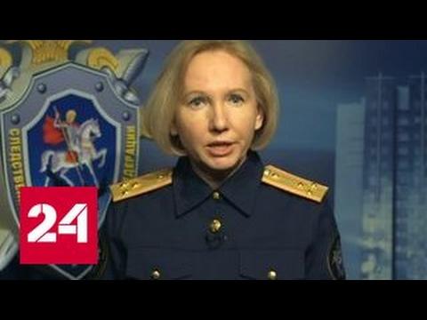 СКР возбудил еще три дела об обстрелах Украиной Донбасса (видео)