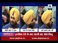 Top 24 stories: Was BJP blackmailing Navjot Singh Sidhu?