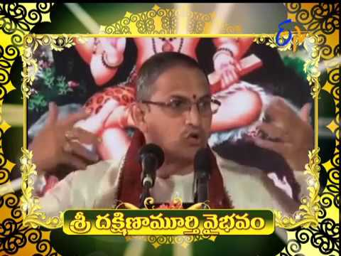 Sri Dakshinamurthy Vaibhavam | Aradhana | 18th November 2017