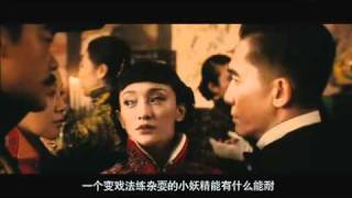 Nonton The Great Magician Trailer  Tony Leung  Film Subtitle Indonesia Streaming Movie Download