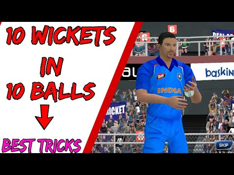 Real Cricket 18 !! 10 Wickets In 10 Balls In Real Cricket 18 Bowling Tips & Tricks RC18 | Hindi/Urdu