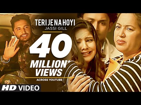 GILL - Presenting the most awaited video 'Teri Je Na Hoyi' from Jassi Gill's latest hit album BATCHMATE 2. Song Name: TERI JE NA HOYI Album Name: BATCHMATE 2 Singer...