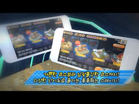 Video of Racing Hero for Kakao