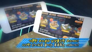 Racing Hero for Kakao YouTube video