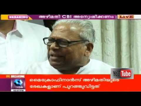 VS Achuthanandan Raise Corruption Allegations In SNDP Microfinance 07 October 2015 05 38 PM
