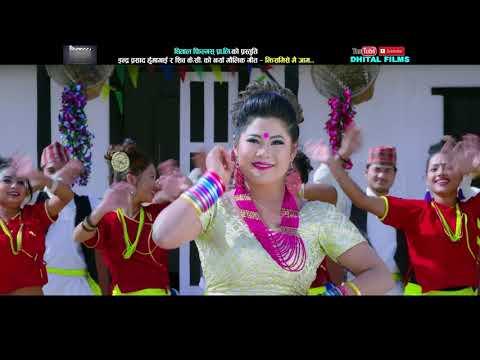 (झिसमिसे मै जाम || New Nepali Lok song 2075, 2019 || Santosh Dawadi & Lalita Ghimire ft Shankar, Rina - Duration: 16 minutes.)