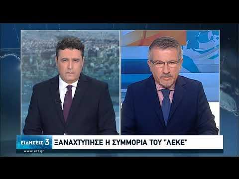 Μεγάλη αστυνομική επιχείρηση στο κέντρο της Αθήνας | 24/06/2020 | ΕΡΤ