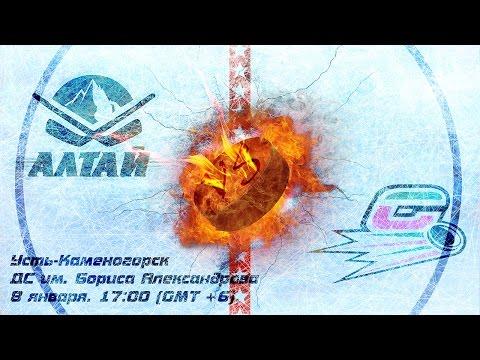Алтай - Спутник 08.01.2017 - DomaVideo.Ru