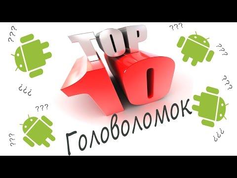 Лучшие игры на Андроид 2015  жанра \