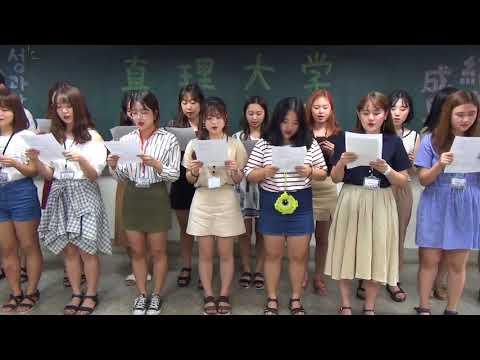 韓國漢陽大學初、中級華語會話課程結業式