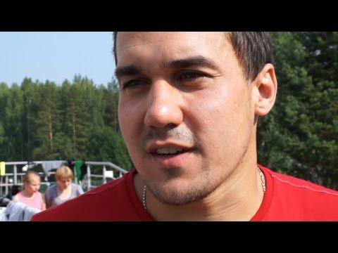Андрей Алексеев - о подготовке к сезону