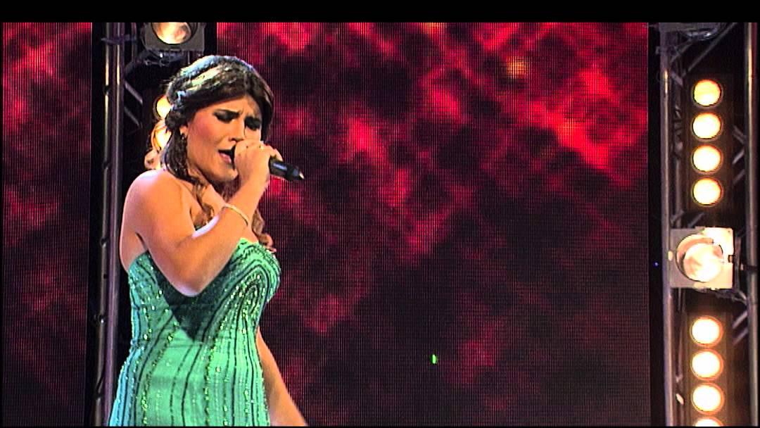 Tatjana Sarac – Lepi moj