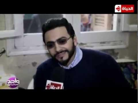 تامر حسني يحاول تقليد عمرو الليثي