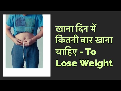 How to lose weight - How Many Meals Should You Eat Everyday To Lose Weight?  Hello Friend TV