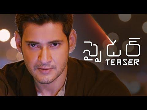 SPYDER Telugu Teaser | Mahesh Babu | A R Murugadoss | SJ Suriya | Rakul Preet Singh | Harris Jayaraj