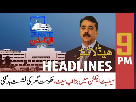 ARY NEWS HEADLINES | 9 PM | 3rd MARCH 2021