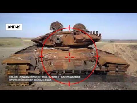 Силы США убили сотни российских солдат в Сирии (видео)