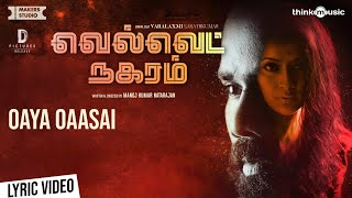 Oaya Oaasai Song Lyrics 2