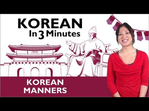 Bitte und Danke auf Koreanisch