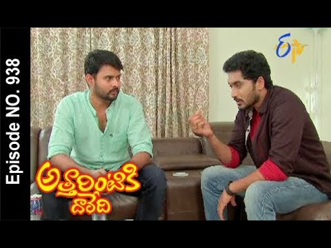 Attarintiki Daredi | 7th November 2017 | Full Episode No 938