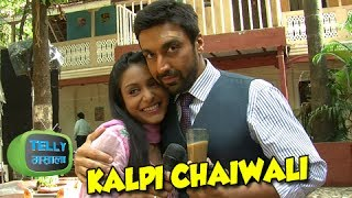 Kalpi Makes 'Chai' For Raghav On The Sets Of Ek Mutthi Aasman - Zee Tv Show