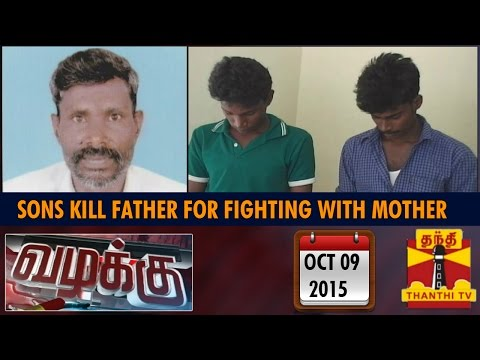 Vazhakku Crime Story 09-10-2015 Sons kill Father for Fighting with Mother