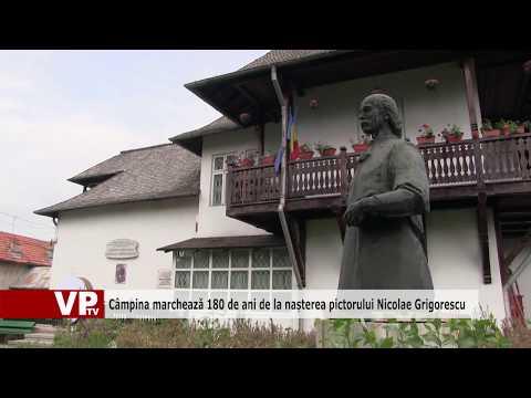 Câmpina marchează 180 de ani de la nașterea pictorului Nicolae Grigorescu