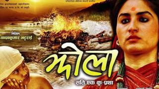 Nonton Jhola Movie Review In Usa And Visit With Dharabasi Film Subtitle Indonesia Streaming Movie Download