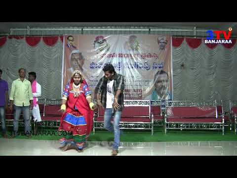 Video Banjara Girl & Boy Extraordinary Dance on Nachu Nachavachu Song || Nizamabad || 3TV BANJARAA download in MP3, 3GP, MP4, WEBM, AVI, FLV January 2017