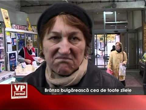 Branza bulgareasca cea de toate zilele