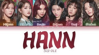 Video (G)I-DLE (여자아이들) - HANN (한(一)) (Alone) LYRICS (Color Coded Eng/Rom/Han/가사) MP3, 3GP, MP4, WEBM, AVI, FLV Maret 2019