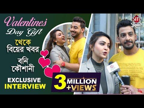 Valentine's day Gift থেকে বিয়ের খবর - বনি কৌশানী   Exclusive Interview   Bonny   Koushani